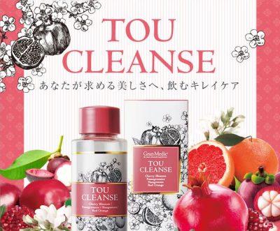 TOU CLEANSE(トウ クレンズ)